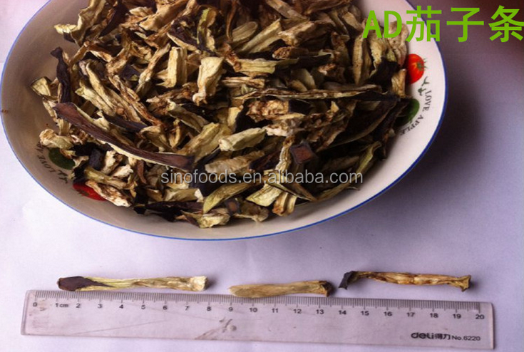 Dehydrated Ad Dried Export Eggplant Flakes In Alibaba