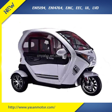2016 New design high speed electric three wheel car for passenger, three wheel passenger tricycles with seat