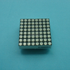 1.5 inch RGB 8x8 LED 3.7MM Dot video led dot matrix outdoor display