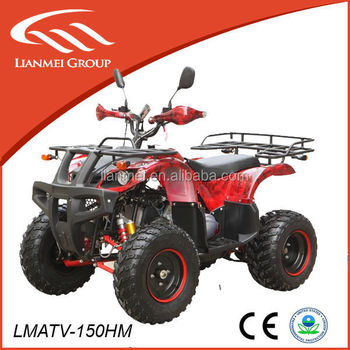 Off Road Big Atv Adult Four Wheel Bike 150 Cc With Ce Made In