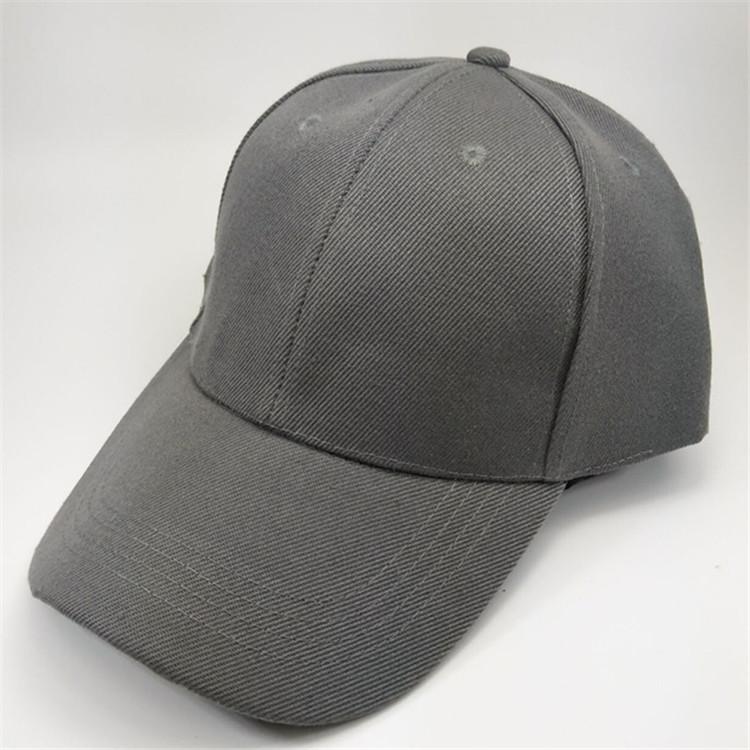 Encuentre el mejor fabricante de fabricas de gorras en china y fabricas de  gorras en china para el mercado de hablantes de spanish en alibaba.com 58a559b6074