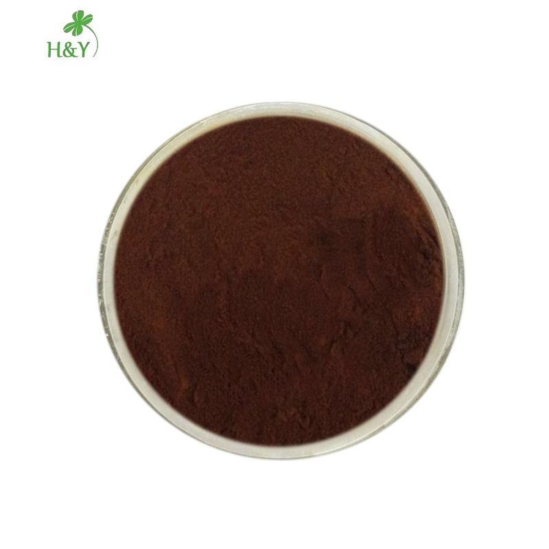 Natural water soluble instant black tea powder - 4uTea | 4uTea.com