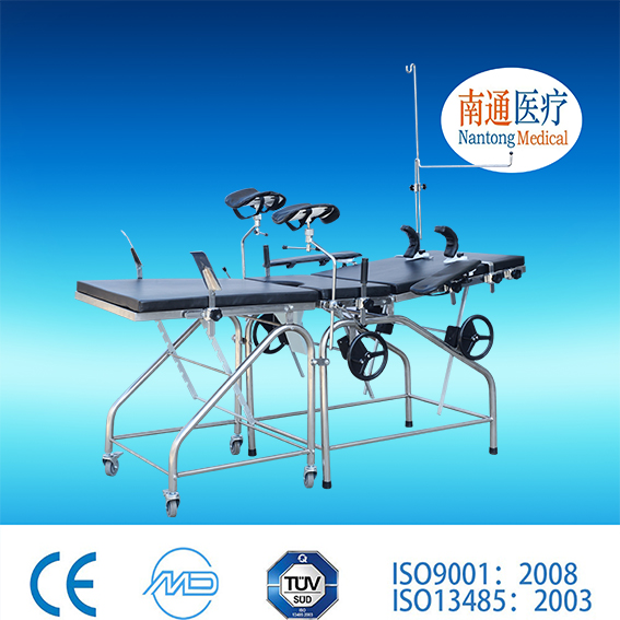 Quality first! Nantong Medical CE FDA electrical gynecological table electric b ultrasound examination tables