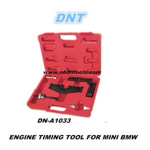 China Bmw Auto Tool, China Bmw Auto Tool Manufacturers and Suppliers