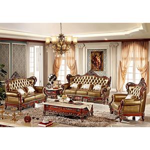 Italian home living room furniture luxury classic european sofa set