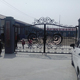Wrought iron garden fence cast iron main gate design