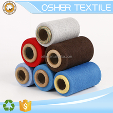 Quality assured Recycled Open End/OE 100% cotton yarn