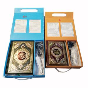 Quran new latest digital holy quran with urdu talking pen
