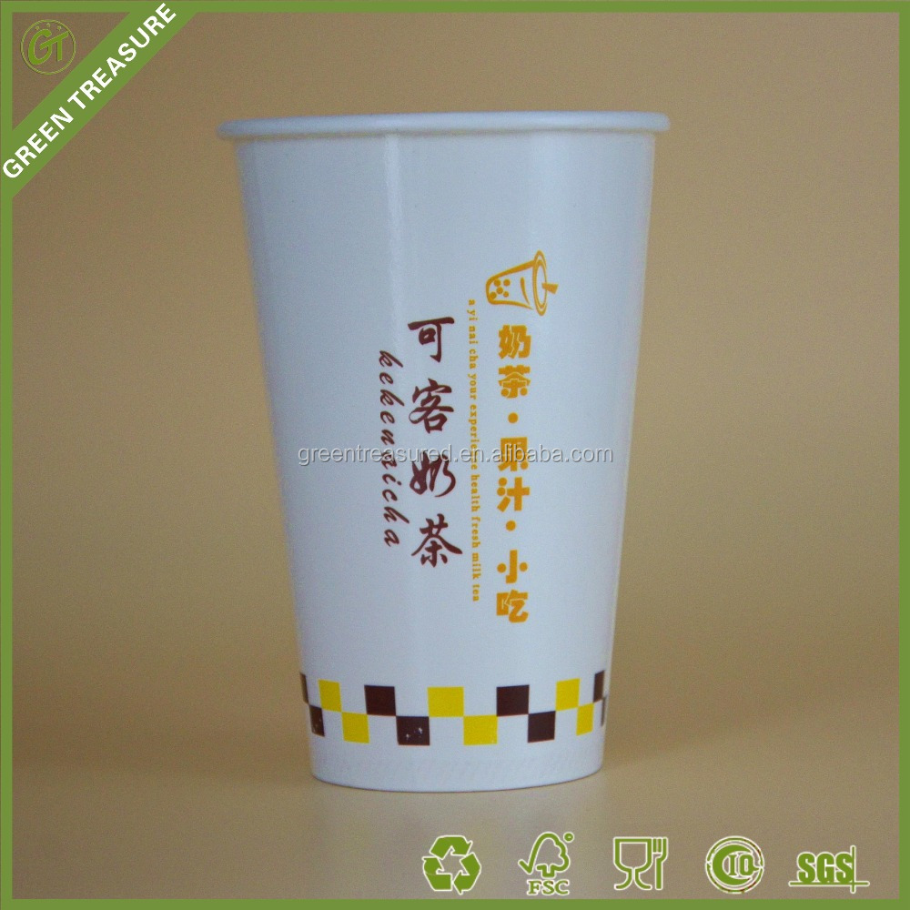 White any printed logo disposable paper coffee cup, tea cup, bubble tea cup for amusement bar