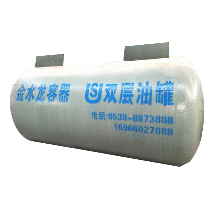 15m3/20m3 underground double wall fuel chemical storage tank