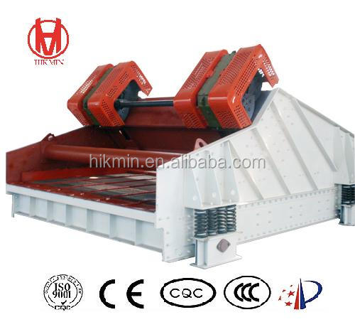 LVS Series Large Scale Horizontal Linear Vibrating Screen Sieve Machine