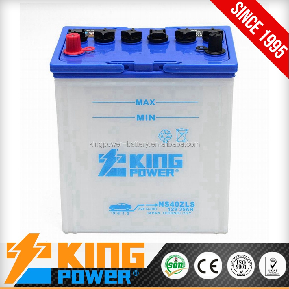 12V dry charged lead acid car battery 35AH NS40ZLS