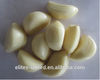 /product-detail/4-5-6-5cm-fresh-nature-garlic-price-white-chinese-garlic-60255823136.html