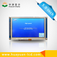 5 inch tft lcd display touch screen,LCD display module for DVD player