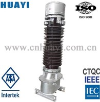 Buy 132KV Outdoor Oil immersed Type Current in China on Alibaba.com