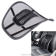 Summer ice silk Cool High Quality Mesh Lumbar Back Brace Support Office Home Car Seat Chair Cushion