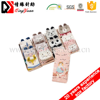 Ankle cute girl cartoon tube woman wholesale fashion sock with high quality