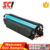 Supricolor Color toner cartridge,Factory supply good price compatible for hp 410a color toner cartridge