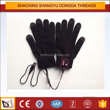 Supply Winter answer the phone and full touch screen gloves bluetooth