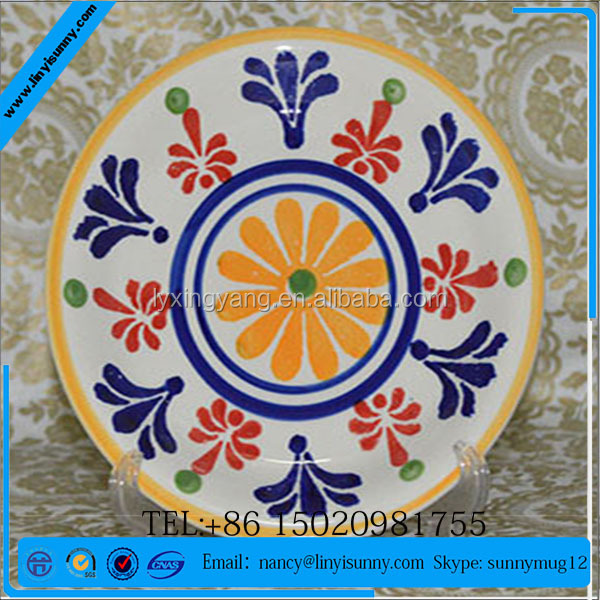 Custom Print Melamine Side Plate