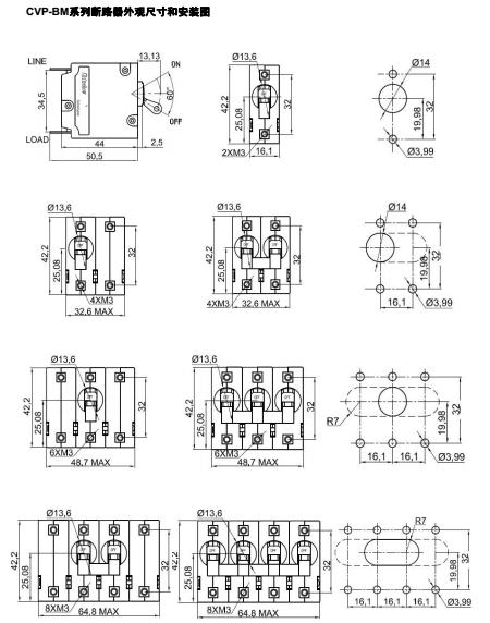 wholesale long handle 32 amps 2 poles maximum voltage 250v circuit breaker