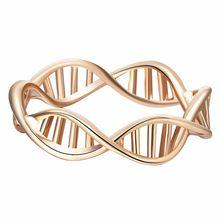 Химическое ожерелье молекула серотонина Kinitial, уникальная подвеска-ожерелье, минималистичные молекулы 5-ht, ювелирные изделия в подарок для д...(Китай)