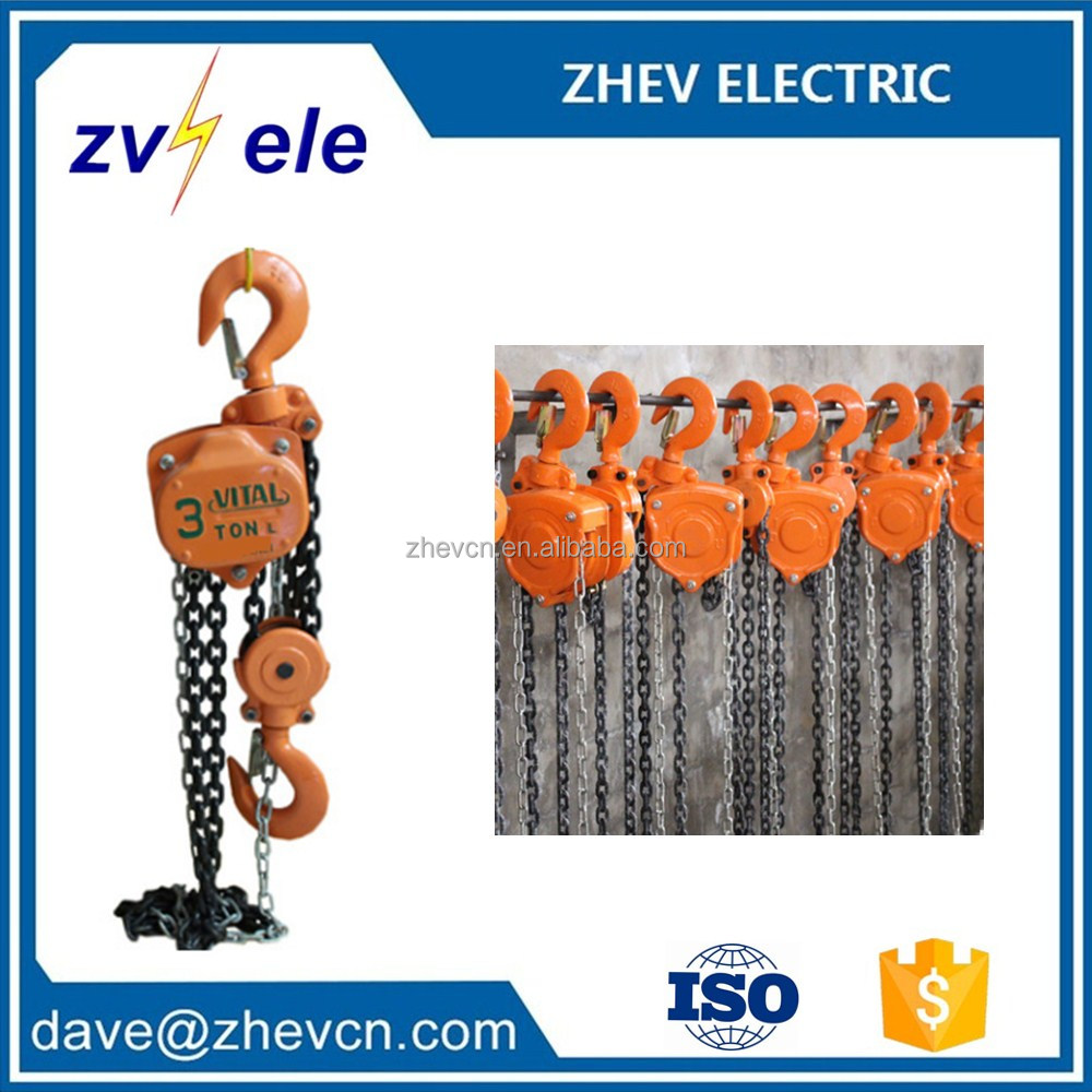 3 ton chain blocks/hand lever hoist