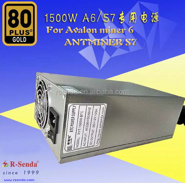 SD-1500W-BTC server power supply/computer psu for bitcoin miner