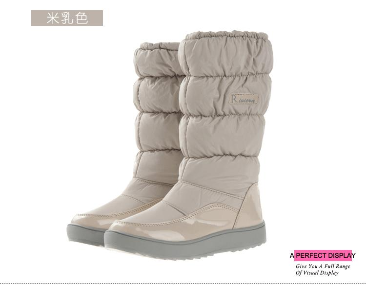 Big Five Shoes Snow Boots Sale