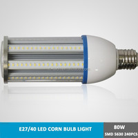 high powerful SMD5630 SamSung led corn light 80w with cover replacing 240w CFL UL/ETL Energy Star