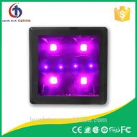 Brand new led grow light bulbs for medical plant with great price