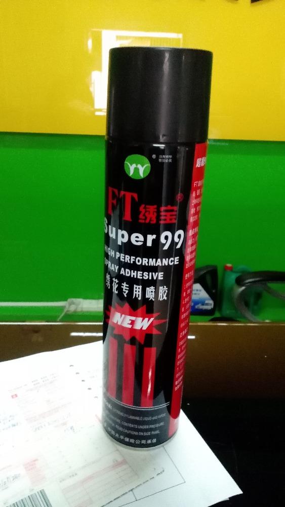 fabric glue spray fabric glue spray suppliers and at alibabacom