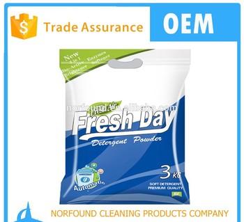 free samples alkaline cleaning detergent