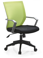 Heated fancy office chair mesh swivel chair without footrest 459B green fruit