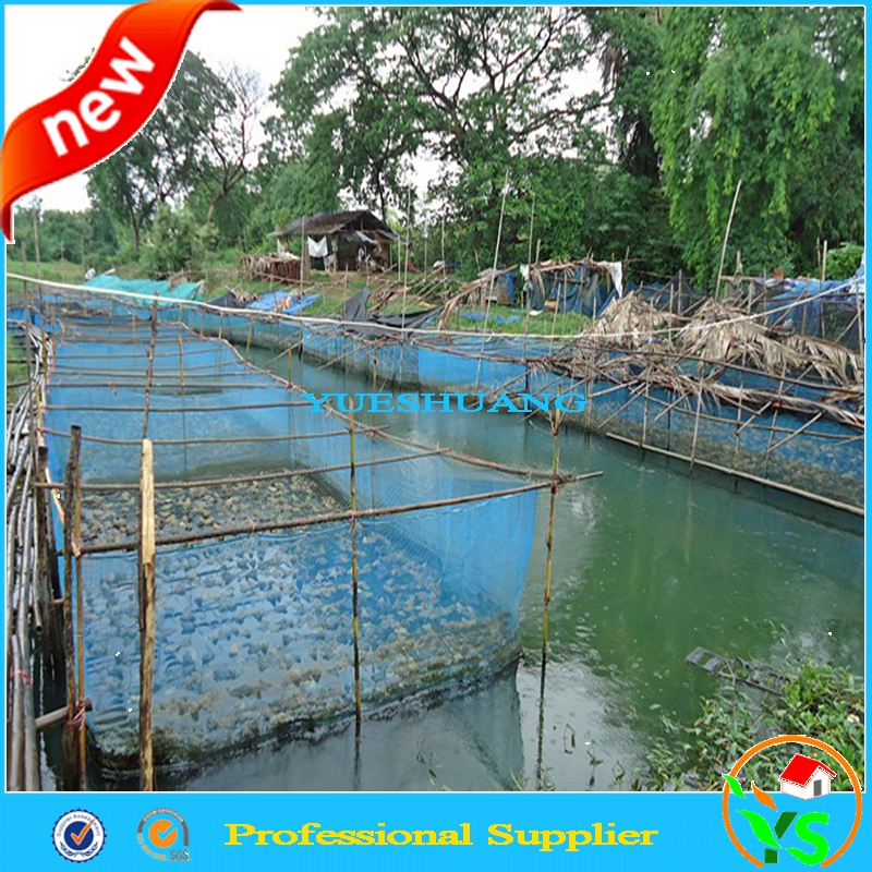 aquaculture fishing farm nylon screen net