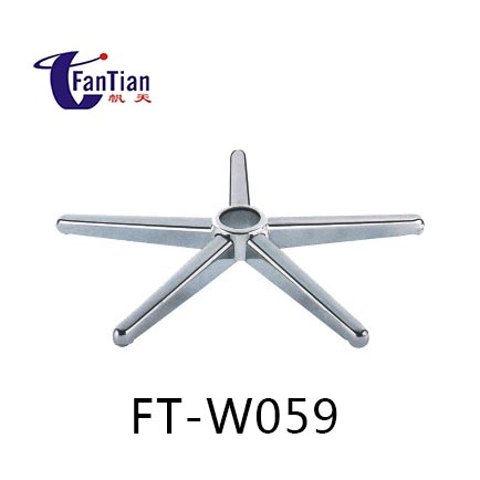 FT-W059 office chair components, five star base, office chair mechanismmetal iron swivel chair base parts