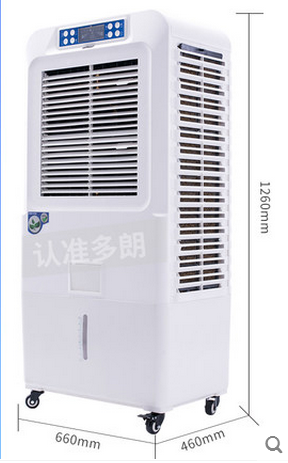 portable air conditioners energy saving air cooler air cooling fan