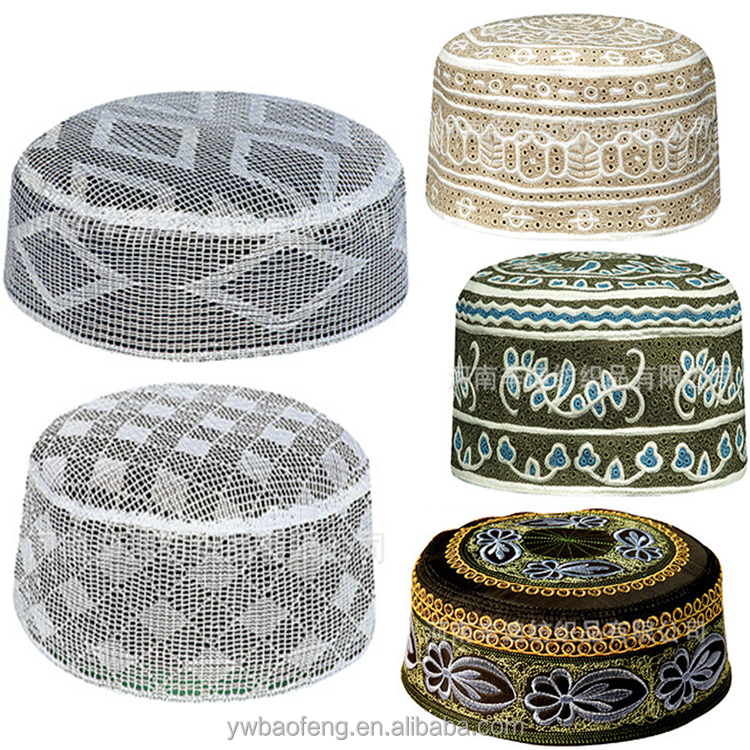 Newest design collection of omani cap at wholesale price
