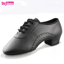 Boys Soft Dancing Shoes Ballroom Latin Shoes