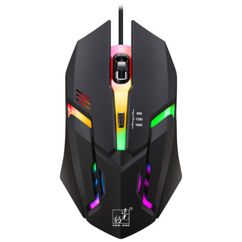 K2 New 7 colour light 1200 dpi optical USB wired gaming mouse