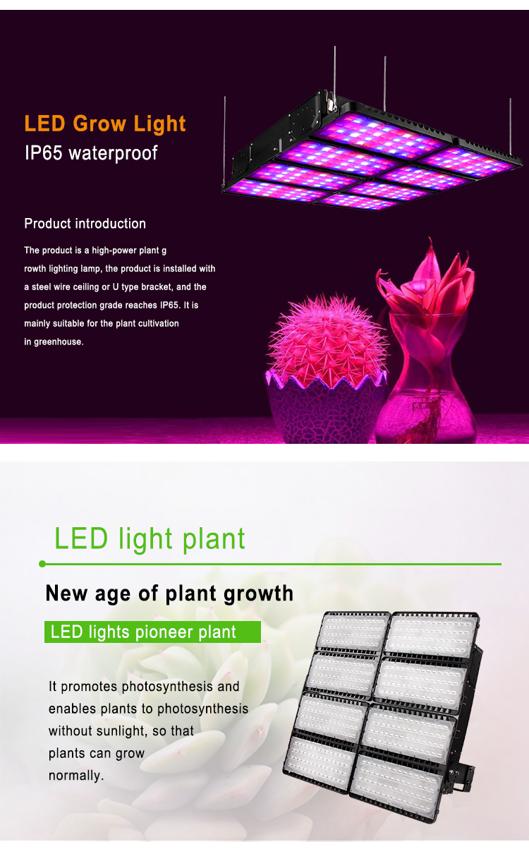 New High Power Factory Price Greenhouse lamp 660nm red led 1600 watts Led Grow Lights For Indoor vegetables and fruits
