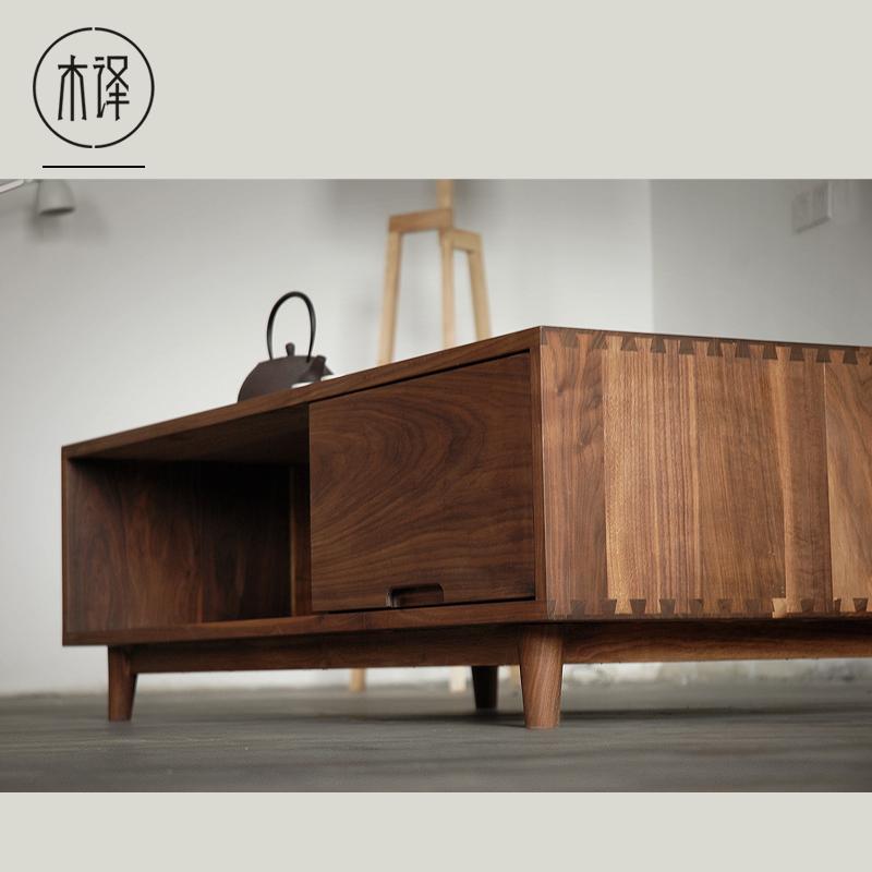 Translation Wood Black Walnut Wood Furniture Oak Wood