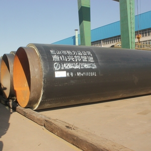 pu foam and plastic pe coated pre insulated steel pipe