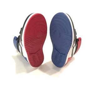 48373dd9b53e Air Jordan Mini Shoes Keychain