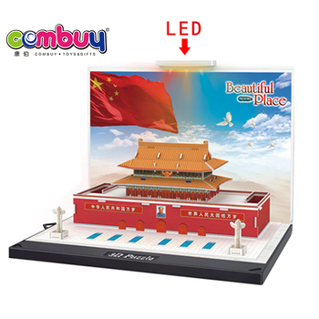 Educational electric lamp diy kids play 3D game toys jigsaw puzzle