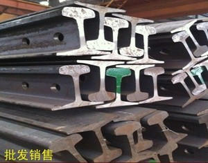hot sale light track rail,used rail tracks for sale