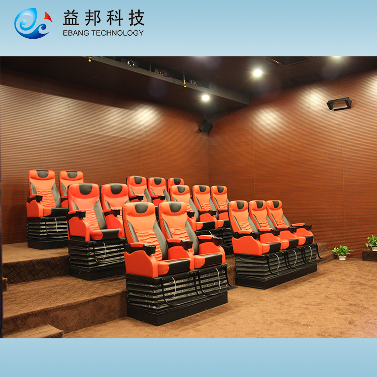With Motion chair seat 4d chairs for cinemas and theatre