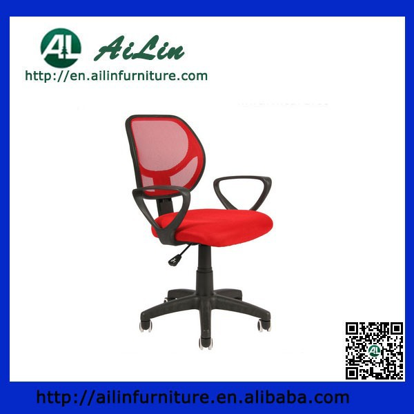 Adjustable typist computer executive office chair mesh chair with optional colors