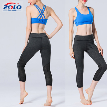 Exercise Knitted Always Brand Leggings