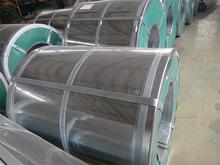 square meter stainless sheet metal plate 3mm thick q235 en10143 galvanized steel coil price alibaba.com